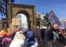 نقابة مستخدمي المؤسسة المحمدية للأعمال الاجتماعية تنقل احتجاجها إلى وزارة العدل وتحملها مسؤولية الاحتقان