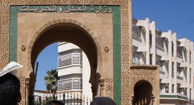 النقابة الوطنية لمستخدمي المؤسسة المحمدية للأعمال الاجتماعية تحتج أمام وزارة العدل بالرباط