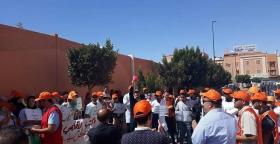 جامعة قطاع الصحة بالعيون الساقية الحمراء تستأنف احتجاجها بتنظيم وقفة الخميس 04 ابريل أمام مقر الولاية