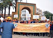 الجامعة الوطنية لقطاع العدل تدعو الوزير إلى الإشراف الشخصي على اللجنة المركزية للحوار القطاعي