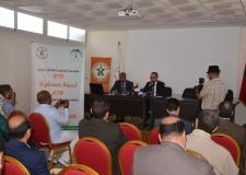 الجامعة الوطنية لقطاع العدل تسلط الضوء على مستجدات القطاع في ندوة صحفية