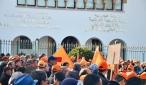 الجامعة الوطنية لموظفي التعليم تدعو إلى إنجاح إضراب حاملي الشهادات