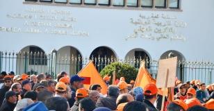 جامعة موظفي التعليم تدعو موظفي الوزارة حاملي الشهادات العليا إلى خوض الإضراب وتعلن تشبثها بالوحدة النضالية