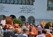جامعة موظفي التعليم تحتج أمام الوزارة ضد التماطل في التجاوب مع مطالب الشغيلة