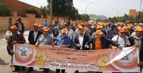 الاتحاد الوطني للشغل بالمغرب بجهة بني ملال خنيفرة يحتفل باليوم العالمي لعيد العمال بخنيفرة