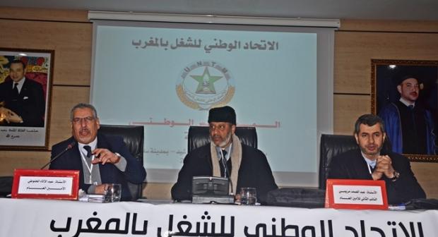 المجلس الوطني للاتحاد يعقد دورته العادية يومي 3/2 فبراير