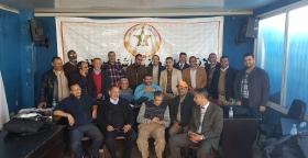 الاتحاد الوطني للشغل بالمغرب يشرع في تنزيل برنامجه التكويني العام