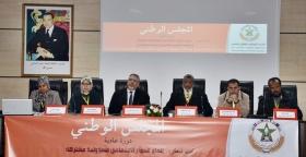 المجلس الوطني يفوض المكتب الوطني للاتحاد لاتخاذ الخطوات النضالية المناسبة في حالة فشل الحوار الاجتماعي