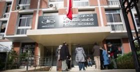 النقابة الوطنية لقطاع التعاون الوطني تندد بتردي الأوضاع بالمؤسسة وتدعو الوزارة بالتدخل لحل المشاكل