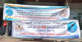 مسيرو الوكالات البريدية بالعالم القروي يصعدون ضد الإدارة والجامعة المغربية للبريد تدعو للتدخل