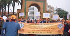 الجامعة الوطنية لقطاع العدل تحتج أمام الوزارة بالرباط