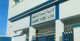 الجامعة الوطنية لموظفي التعليم بالقصر الكبير تستنكر الاعتداء على أستاذ وتدعو الوزارة إلى تحمل مسؤوليتها