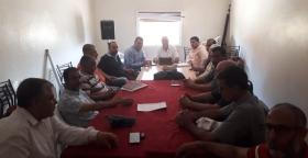 تأسيس المكتب الإقليمي للاتحاد بمدينة سوق السبت بإقليم الفقيه بنصالح