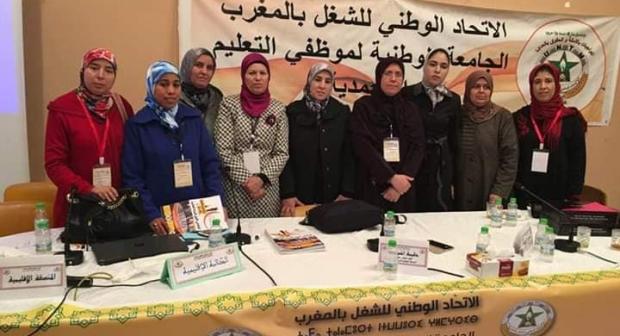 المرأة النقابية في التعليم تنظم الملتقى الإقليمي بالمحمدية