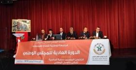 الجامعة الوطنية لقطاع الفوسفاط تدعو الحكومة إلى تحيين القانون المنجمي