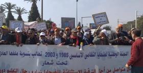 جامعة موظفي التعليم تشارك في مسيرة الأسرة التعليمية بالرباط
