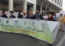 جامعة موظفي التعليم تدعو الوزارة إلى التجاوب مع مطالب الأساتذة حاملي الشهادات