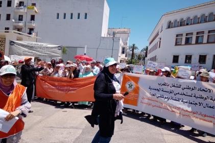 نقابة مستخدمي المؤسسة المحمدية للأعمال الاجتماعية تحتج أمام وزارة العدل