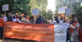 المكتب النقابي لمستخدمي الهيئة الوطنية للطبيبات والأطباء يحتج أمام مقر الهيئة بالرباط
