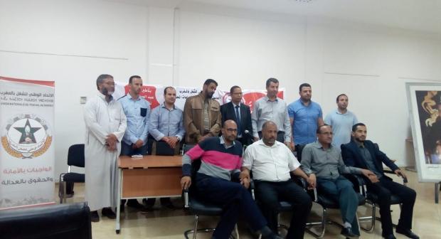 مكتب جامعة موظفي الجماعات المحلية بجهة سوس ماسة يعقد أول لقاء بعد التأسيس