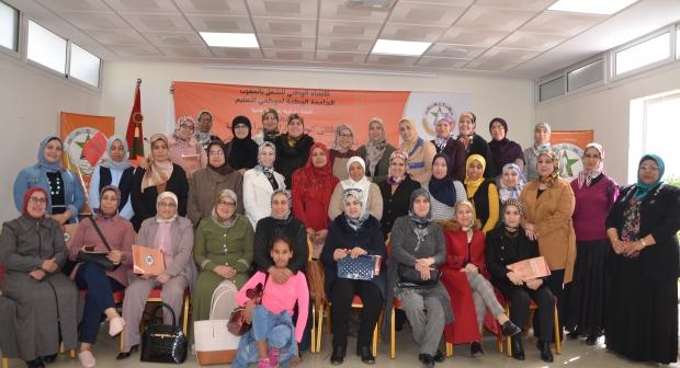 البيان الختامي للملتقى 4 للمرأة النقابية..المشاركات يؤكدن عزمهن على الاستمرار في النضال والدفاع عن قضايا الشغيلة التعليمية