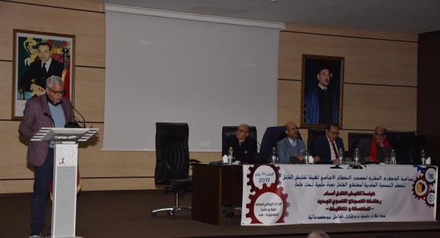 """الـ""""UNTM"""" يشارك في ندوة علمية وطنية نظمتها الجمعية المغربية لمفتشي الشغل"""