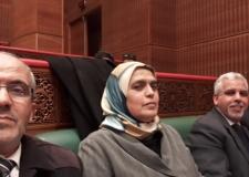 وفد عن الاتحاد يشارك في في المنتدى البرلماني الرابع للعدالة الاجتماعية