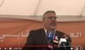 فيديو ..كلمة الأمين العام للاتحاد حول العمال الفلسطينيين