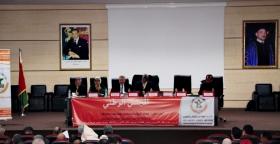المجلس الوطني للاتحاد يعقد دورته العادية