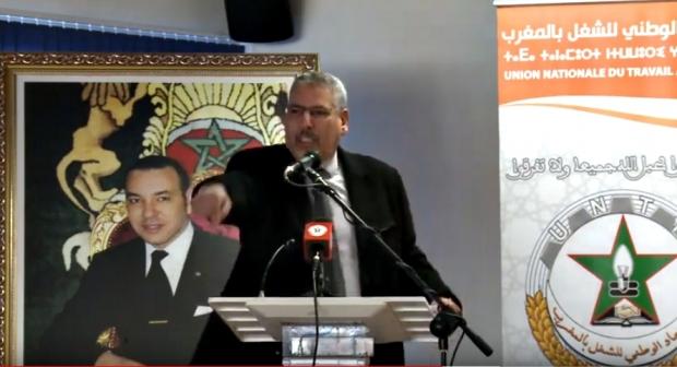 فيديو…الأمين العام للاتحاد يدين جريمة قتل السائحتين